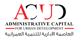 لوجو العاصمة الادارية للتنمية العمرانية
