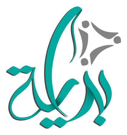 جمعية بداية لتنميه المجتمع بالمحله الكبرى Logo