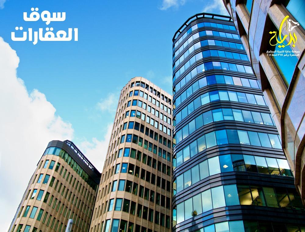 يوجد عدة عوامل تؤثر على مجال الاستثمار العقارى فى مصر و مدى نجاحه و منها:-