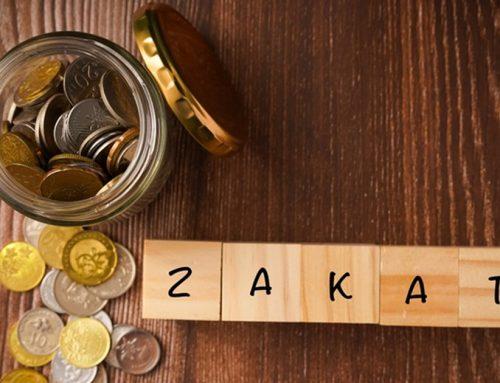 بداية – دار الافتاء توضح .. زكاه المال ومصارفها